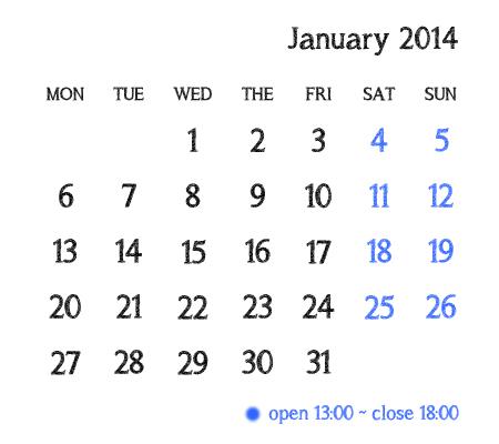 2014年1月カレンダー