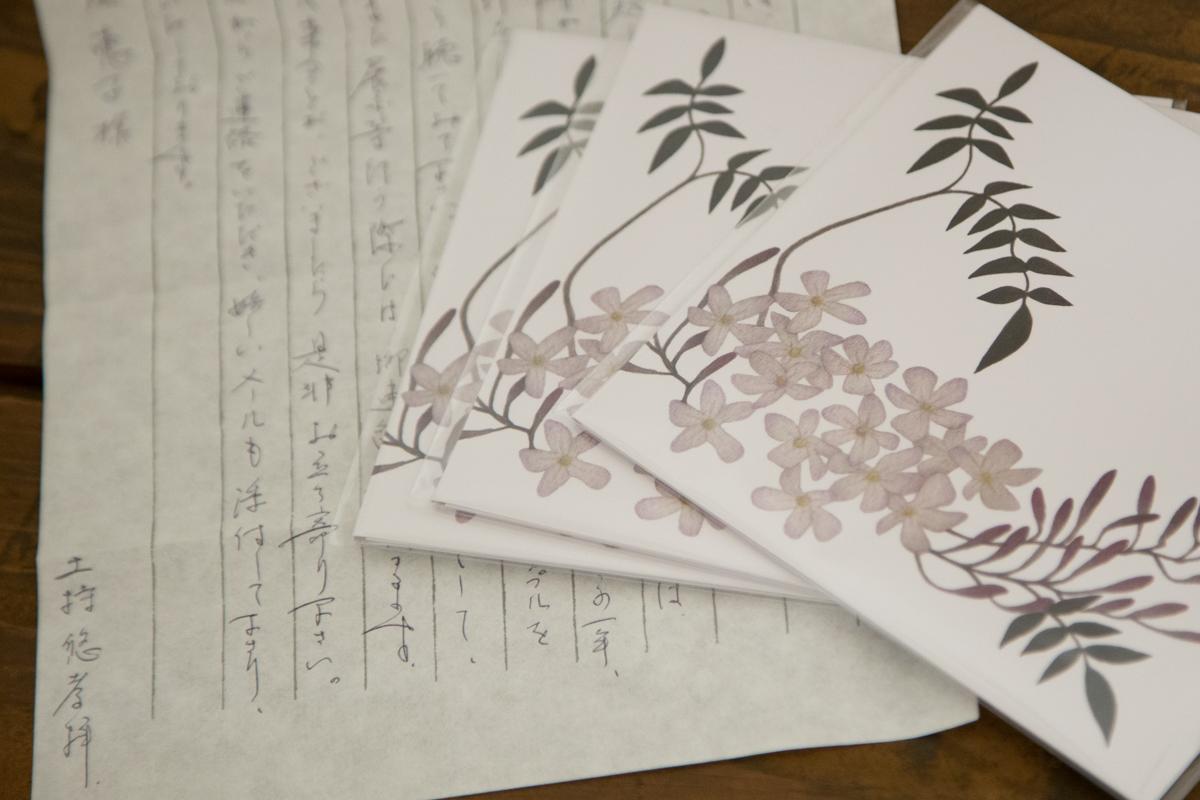 土持悠孝さんのCDと手紙